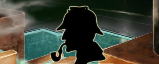 mysterybanner